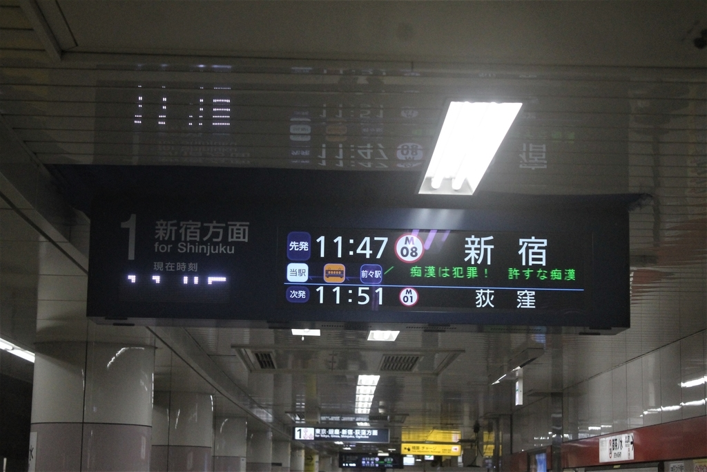 f:id:daihida:20190225193828j:plain