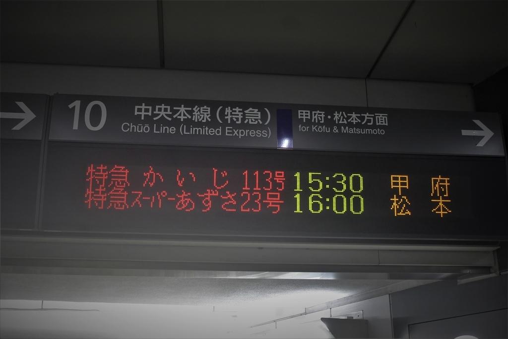 f:id:daihida:20190226234423j:plain