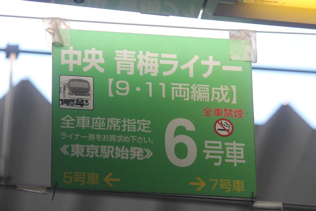 f:id:daihida:20190226234620j:plain