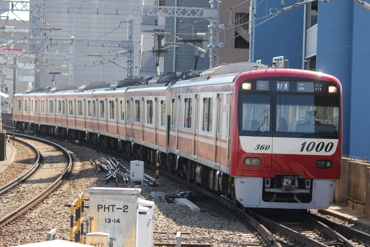 f:id:daihida:20190413191143j:plain
