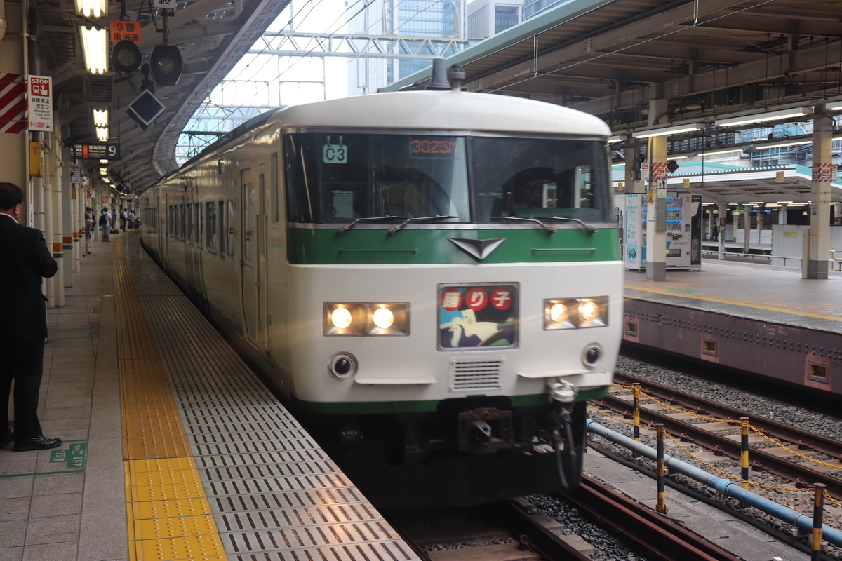 f:id:daihida:20190601235229j:plain