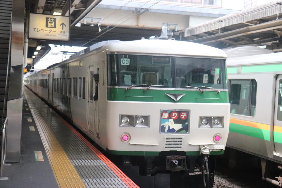 f:id:daihida:20190602232651j:plain