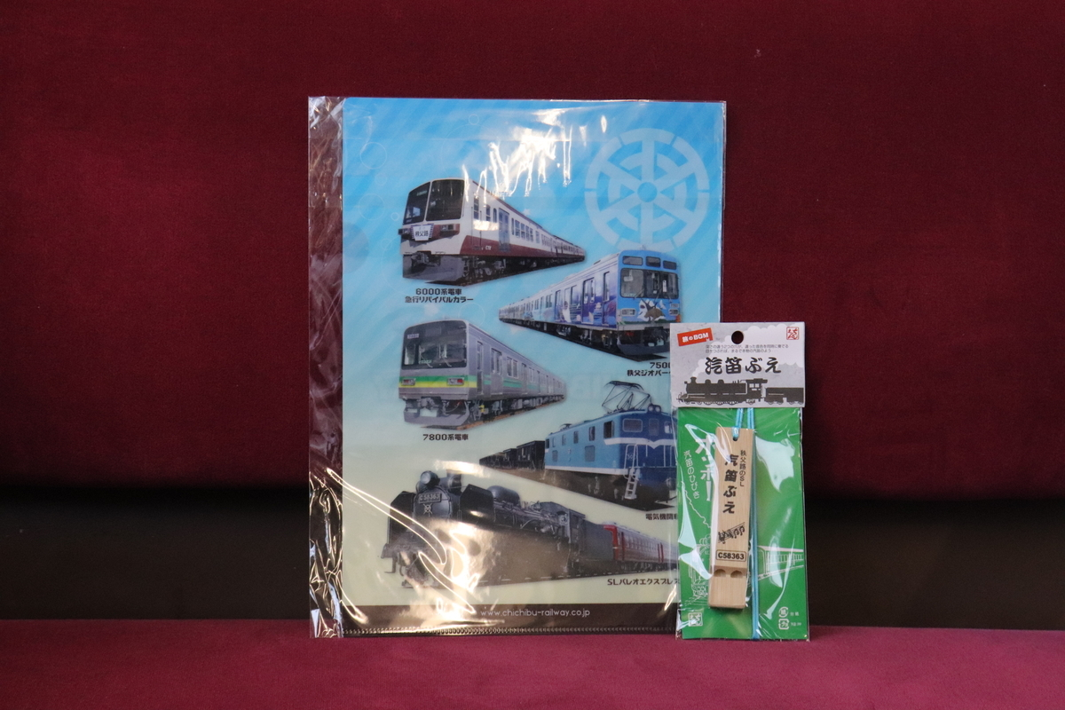 f:id:daihida:20190814223115j:plain