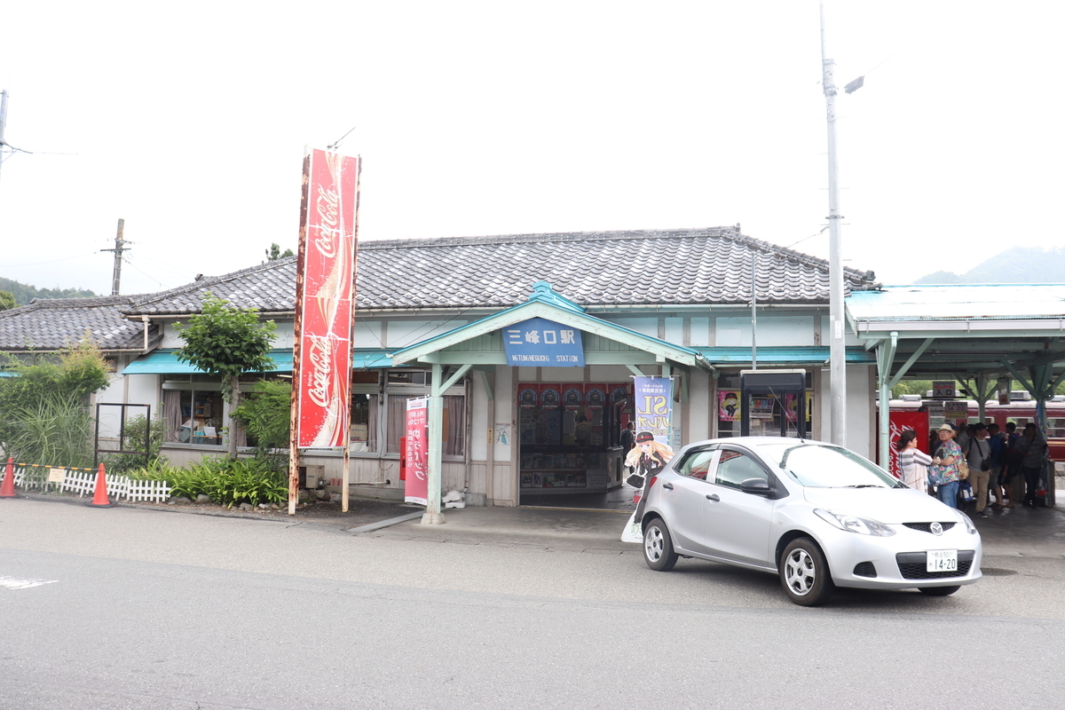 f:id:daihida:20190814231339j:plain