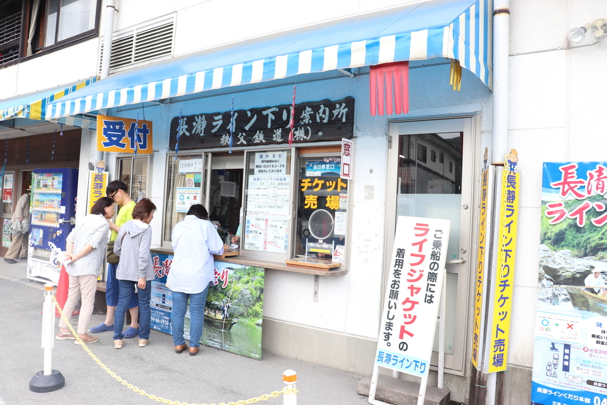f:id:daihida:20190815232112j:plain