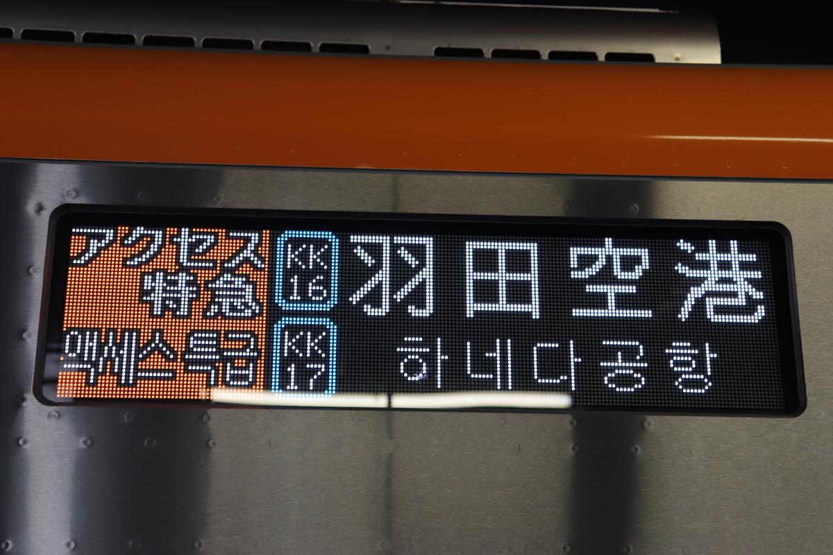 f:id:daihida:20191026231954j:plain