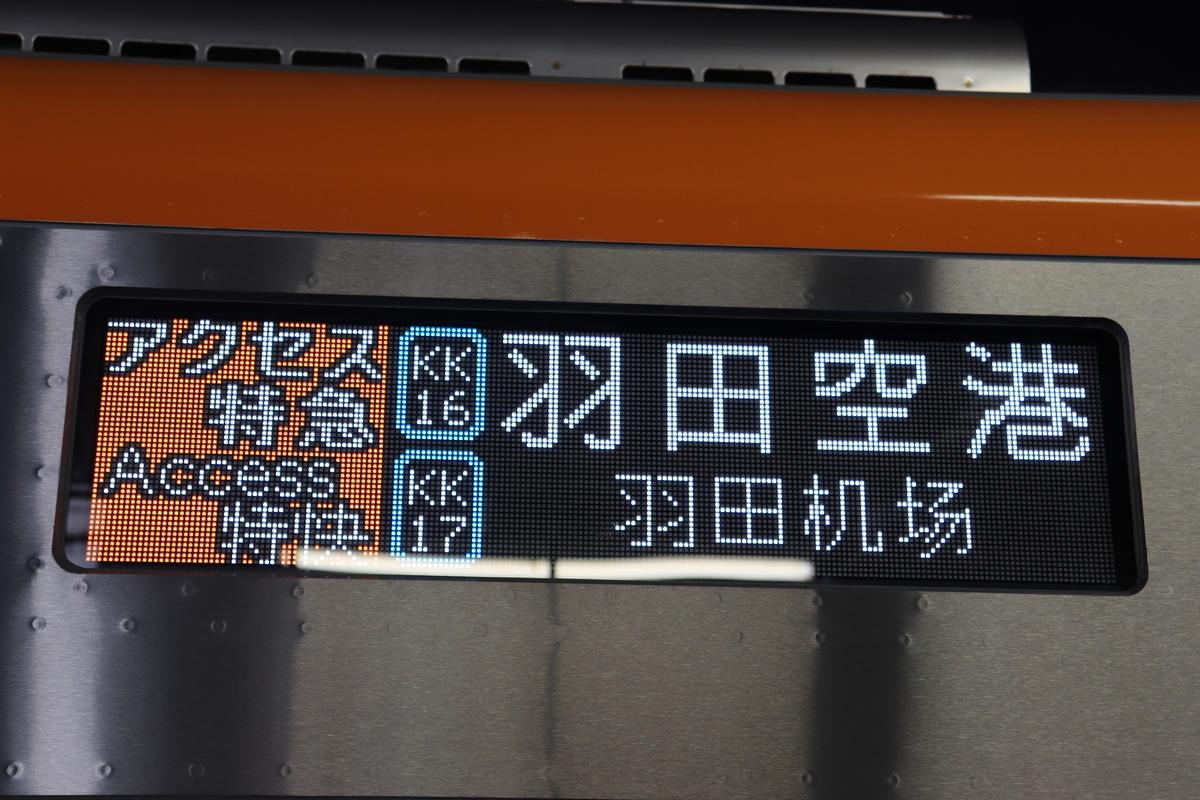 f:id:daihida:20191026232038j:plain
