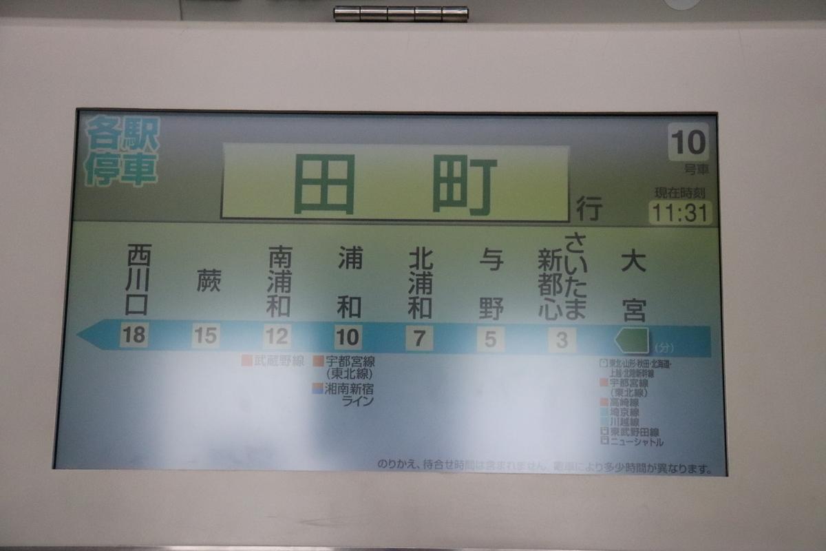 f:id:daihida:20191116183416j:plain