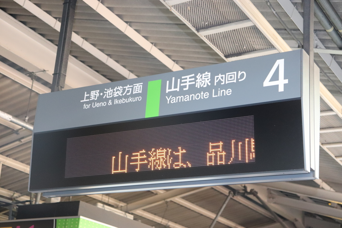 f:id:daihida:20191116183524j:plain