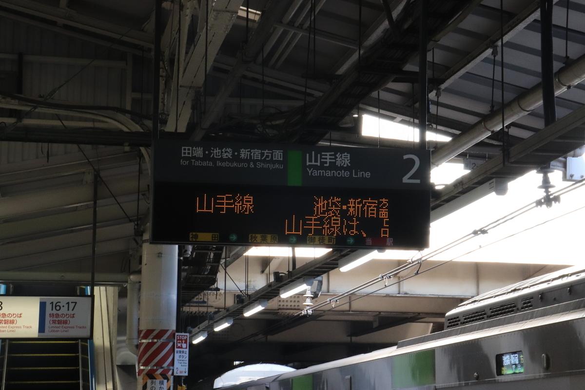 f:id:daihida:20191116183810j:plain