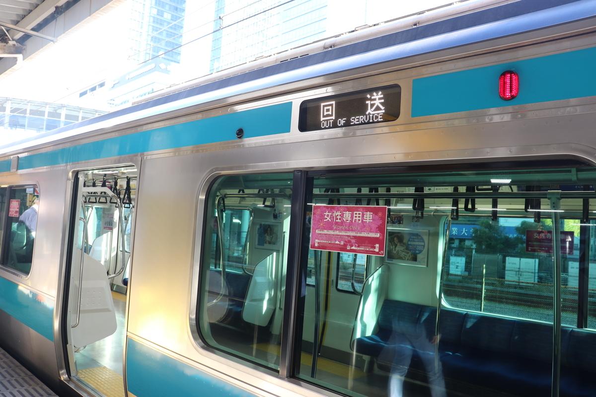 f:id:daihida:20191116184920j:plain