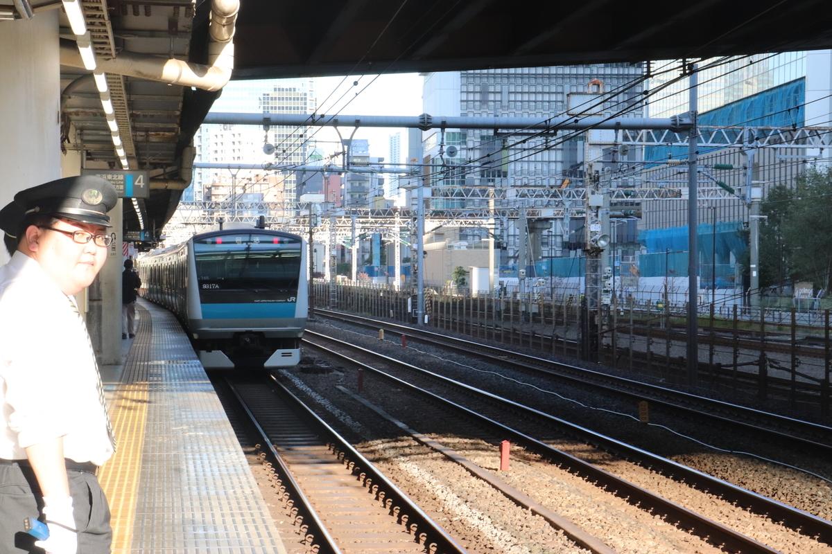 f:id:daihida:20191116185042j:plain