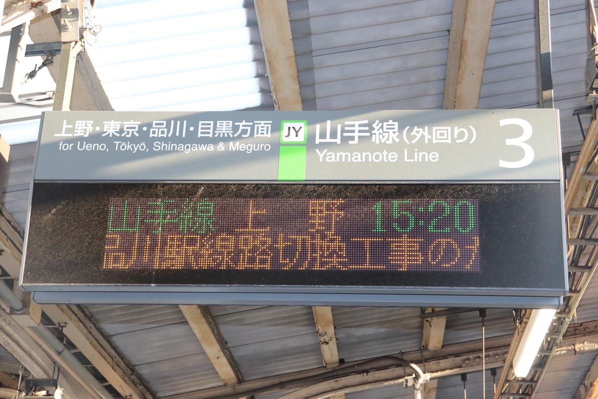 f:id:daihida:20191116185438j:plain