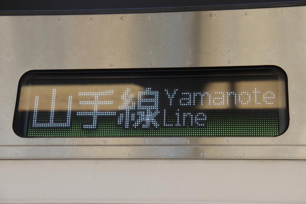 f:id:daihida:20191116185539j:plain