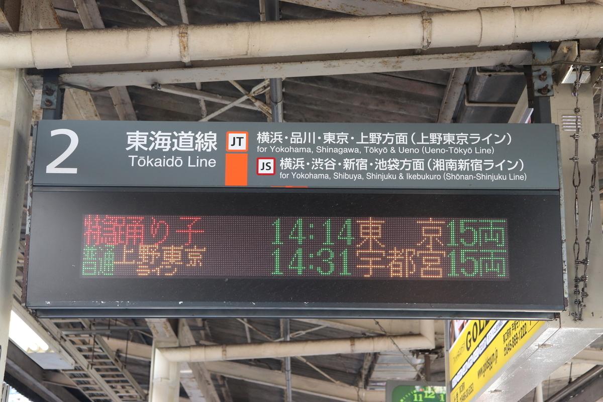 f:id:daihida:20191214213223j:plain