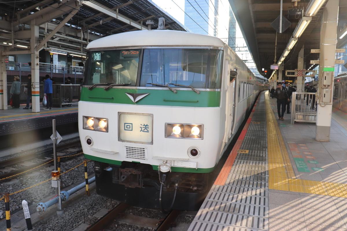 f:id:daihida:20191214214743j:plain