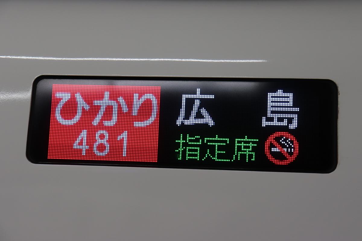 f:id:daihida:20191228230308j:plain