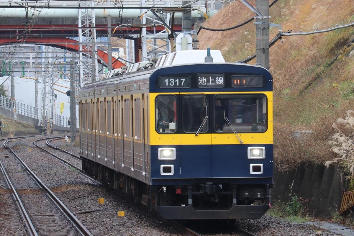 f:id:daihida:20191230184958j:plain