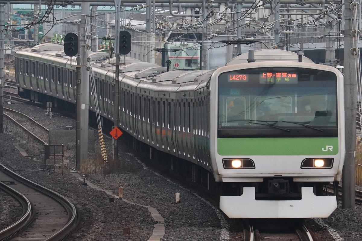 f:id:daihida:20200122202010j:plain