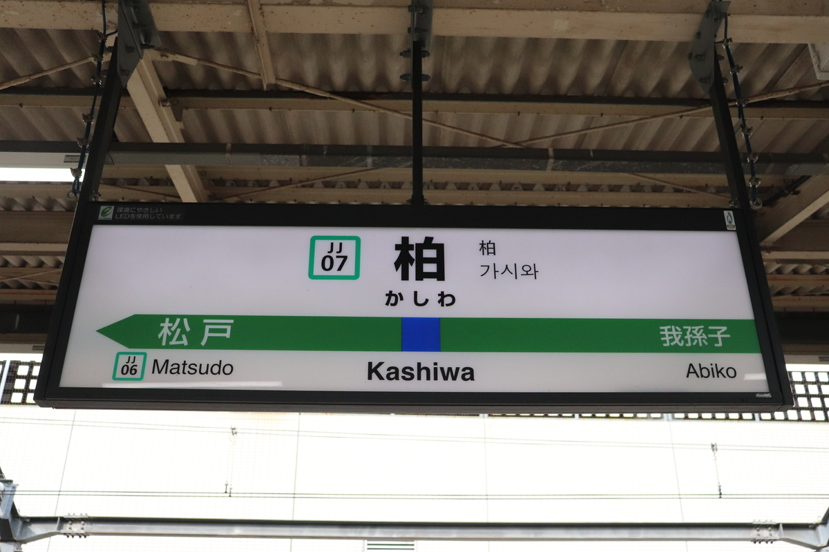 f:id:daihida:20200215220723j:plain