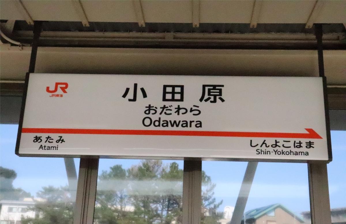 f:id:daihida:20200229085327j:plain