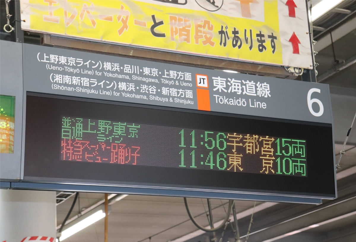 f:id:daihida:20200229113551j:plain