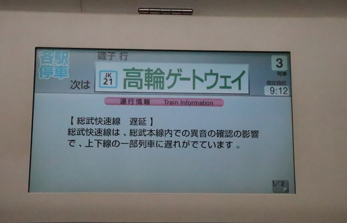 f:id:daihida:20200314090949j:plain
