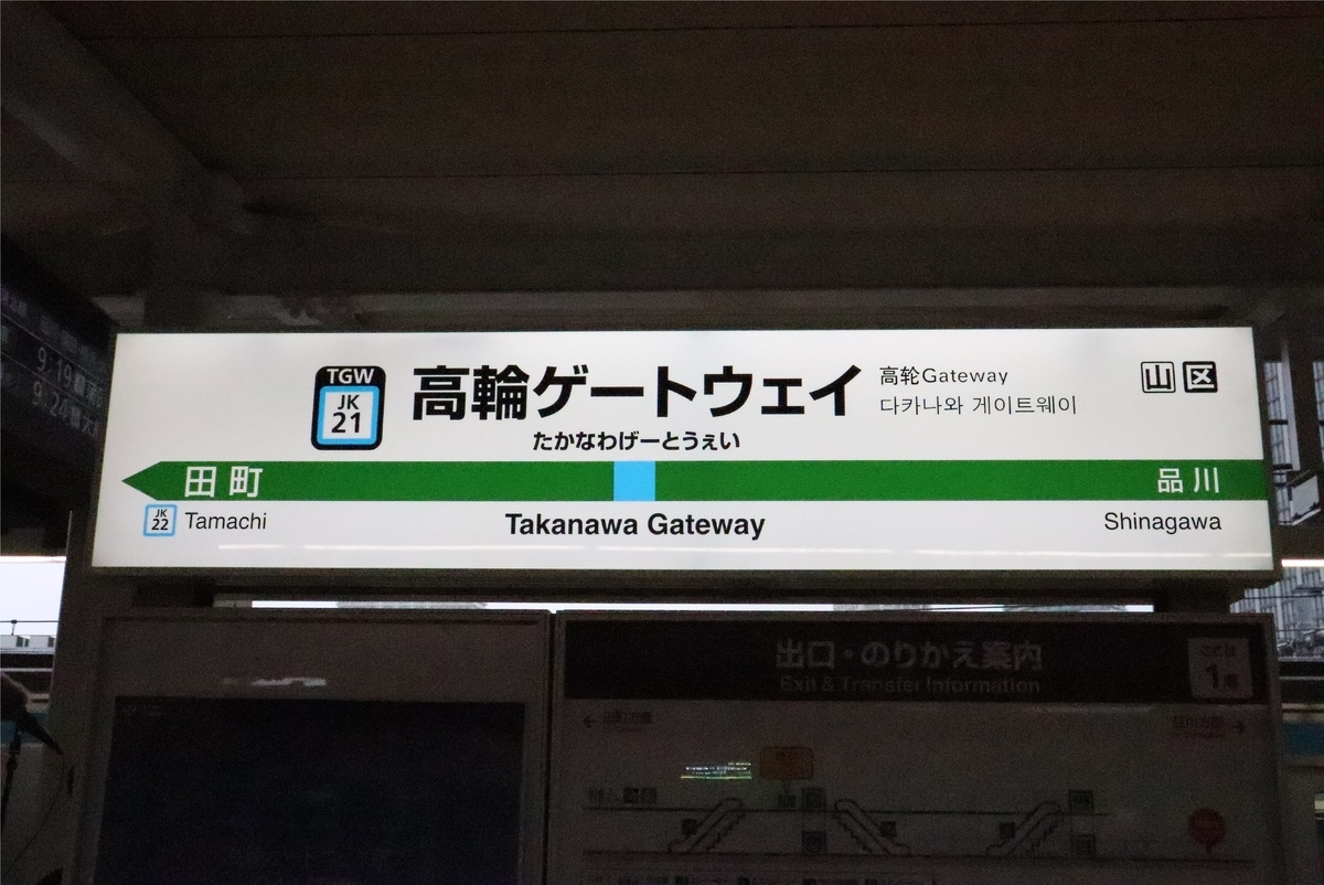 f:id:daihida:20200314091144j:plain