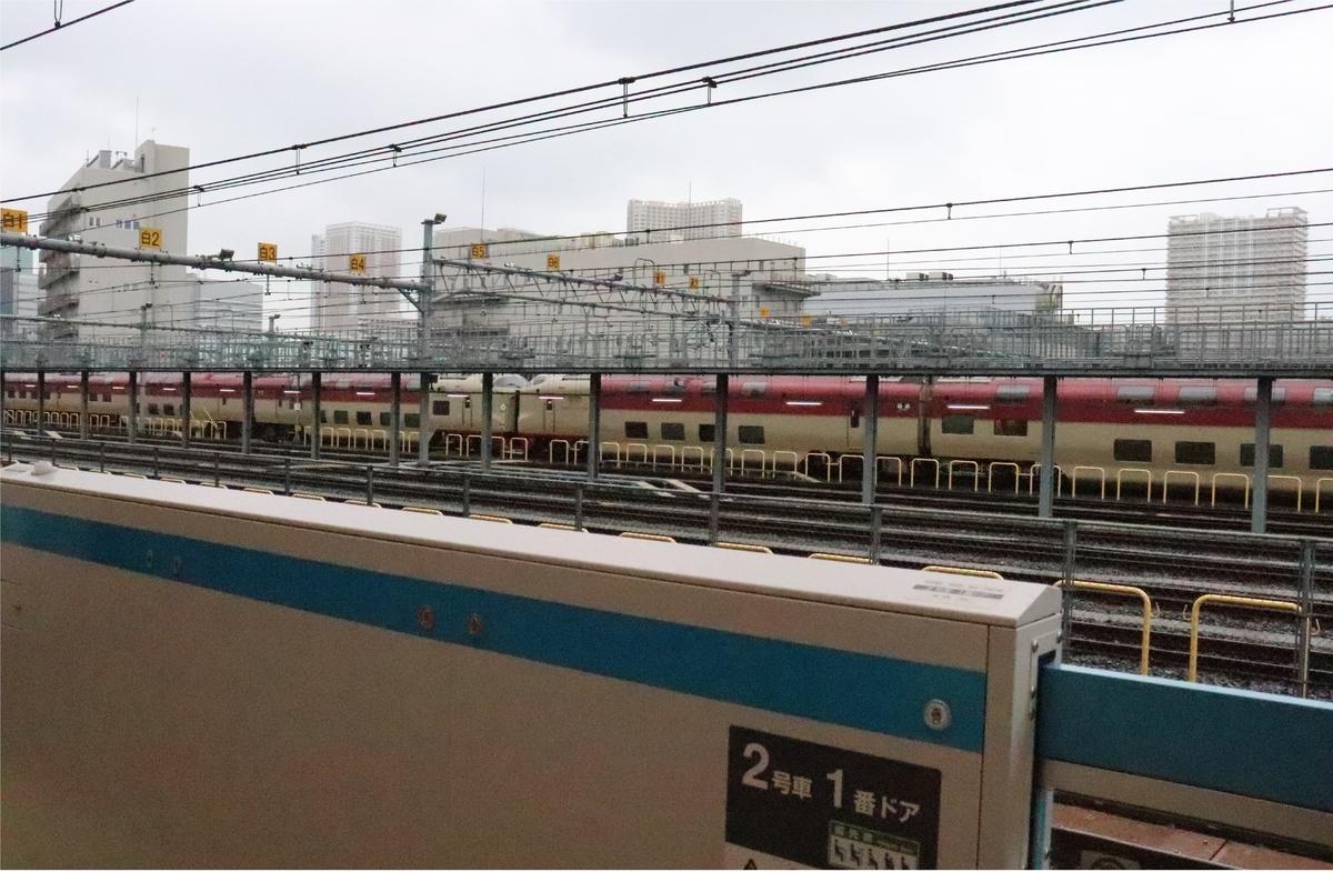 f:id:daihida:20200314091237j:plain