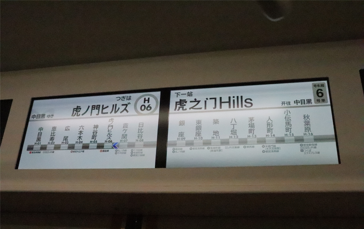 f:id:daihida:20200620161358j:plain