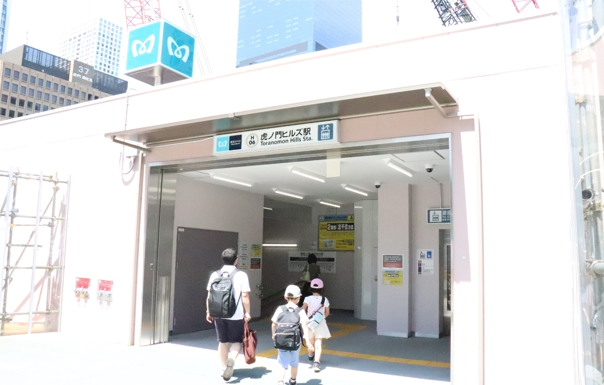 f:id:daihida:20200620164221j:plain