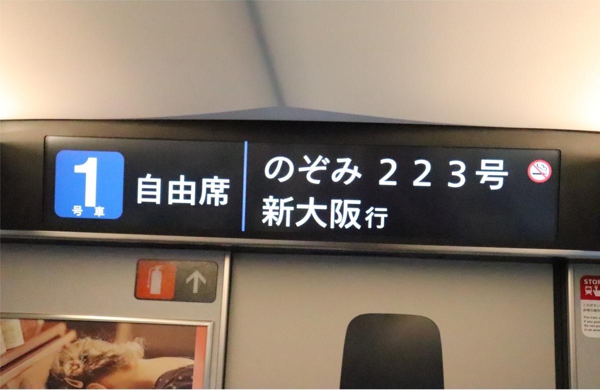 f:id:daihida:20200704203050j:plain