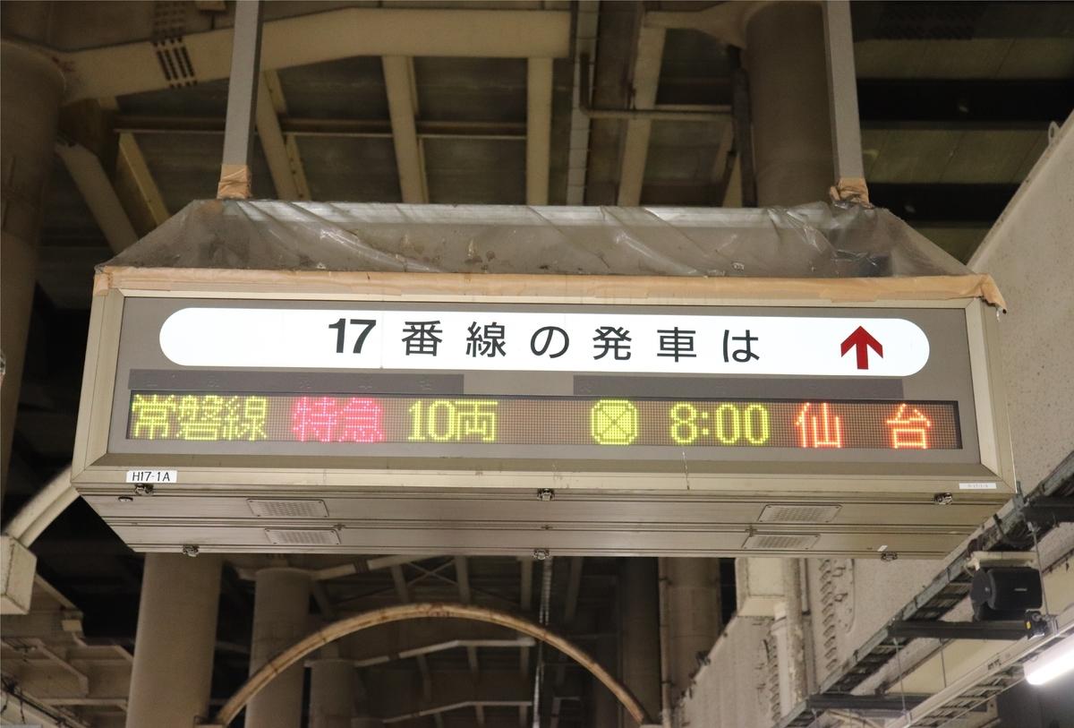 f:id:daihida:20200711194456j:plain