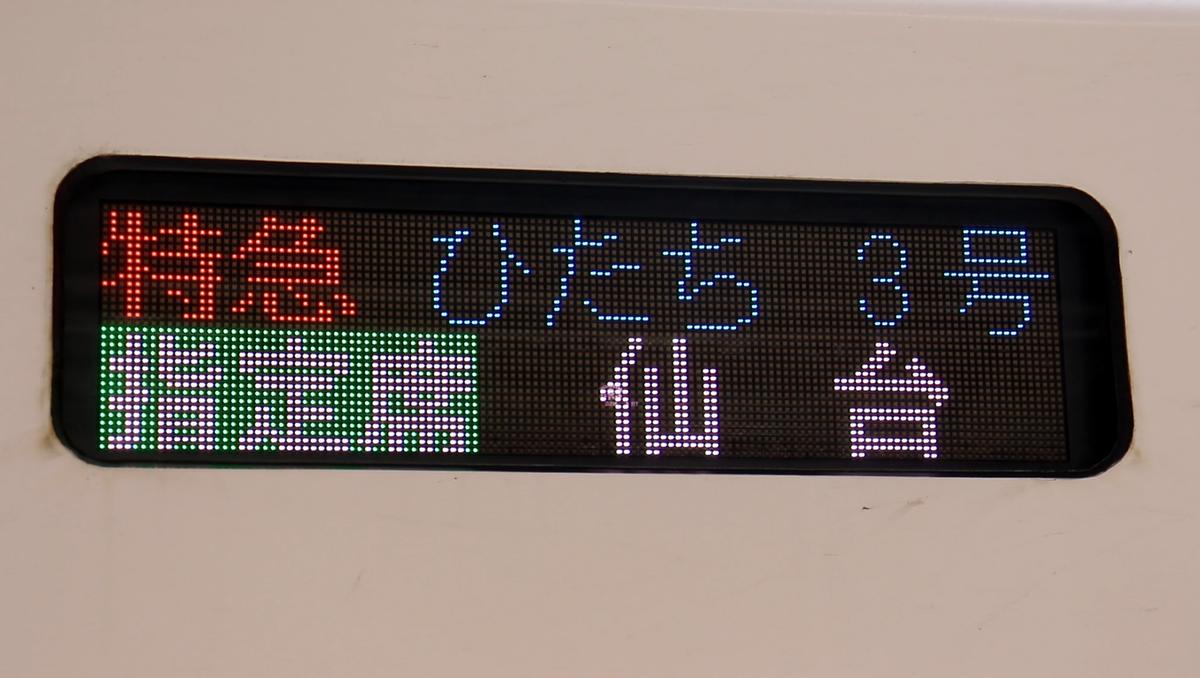 f:id:daihida:20200711195305p:plain