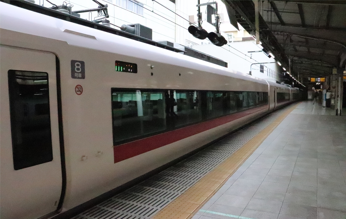 f:id:daihida:20200711195409j:plain