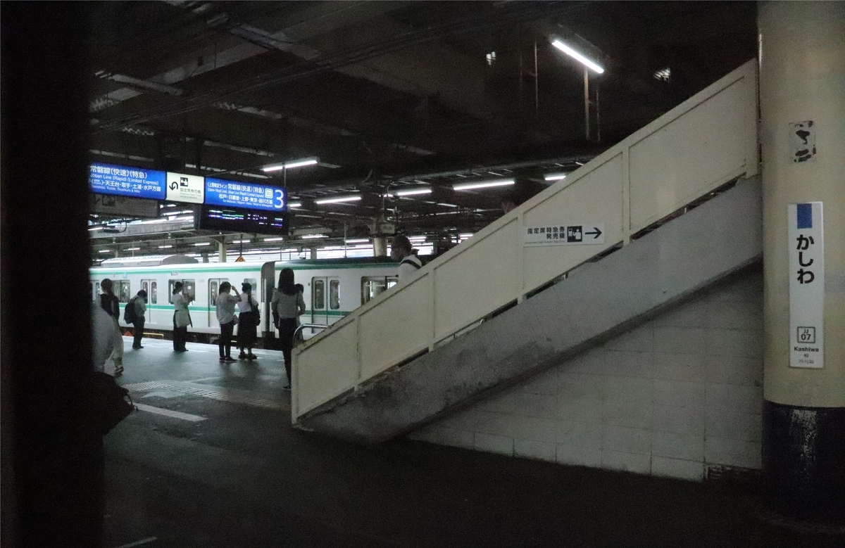 f:id:daihida:20200711202805j:plain
