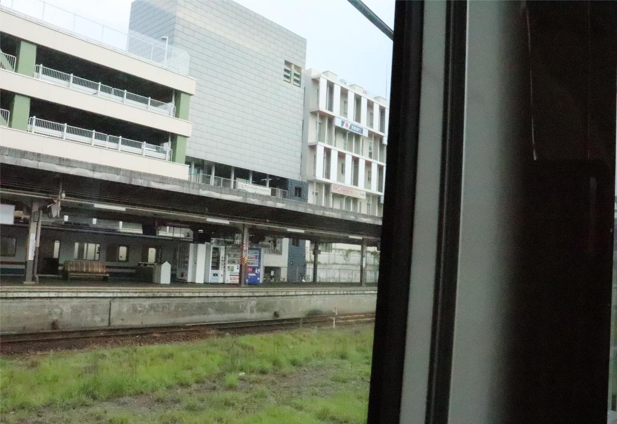 f:id:daihida:20200711203119j:plain