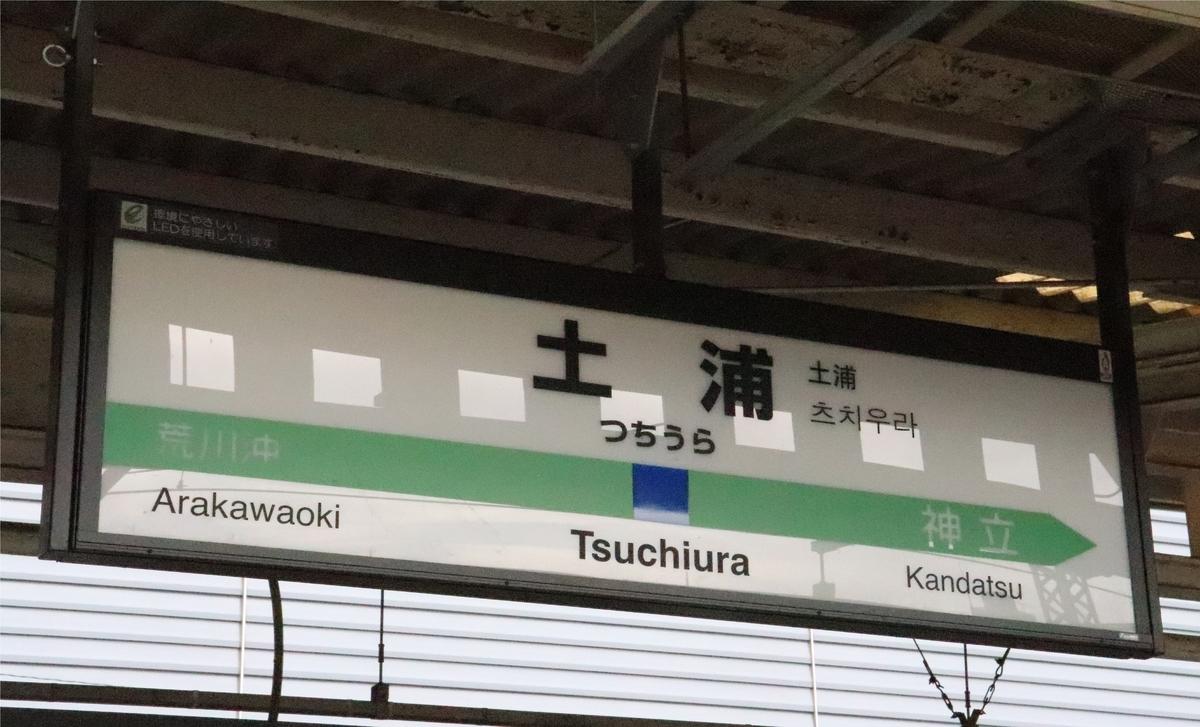 f:id:daihida:20200711203432j:plain