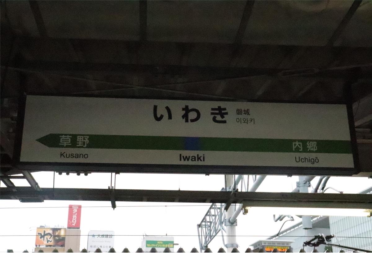 f:id:daihida:20200711211452j:plain
