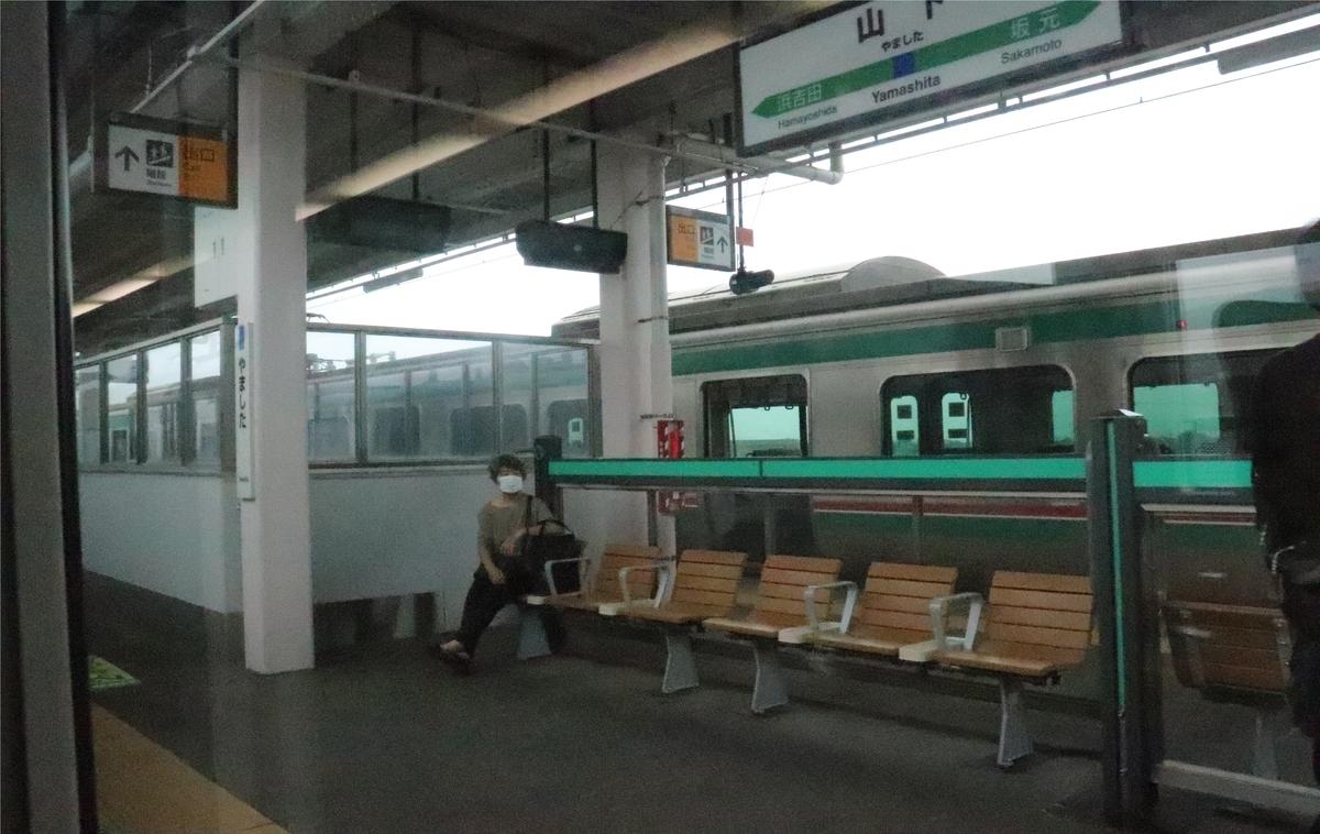f:id:daihida:20200711221807j:plain