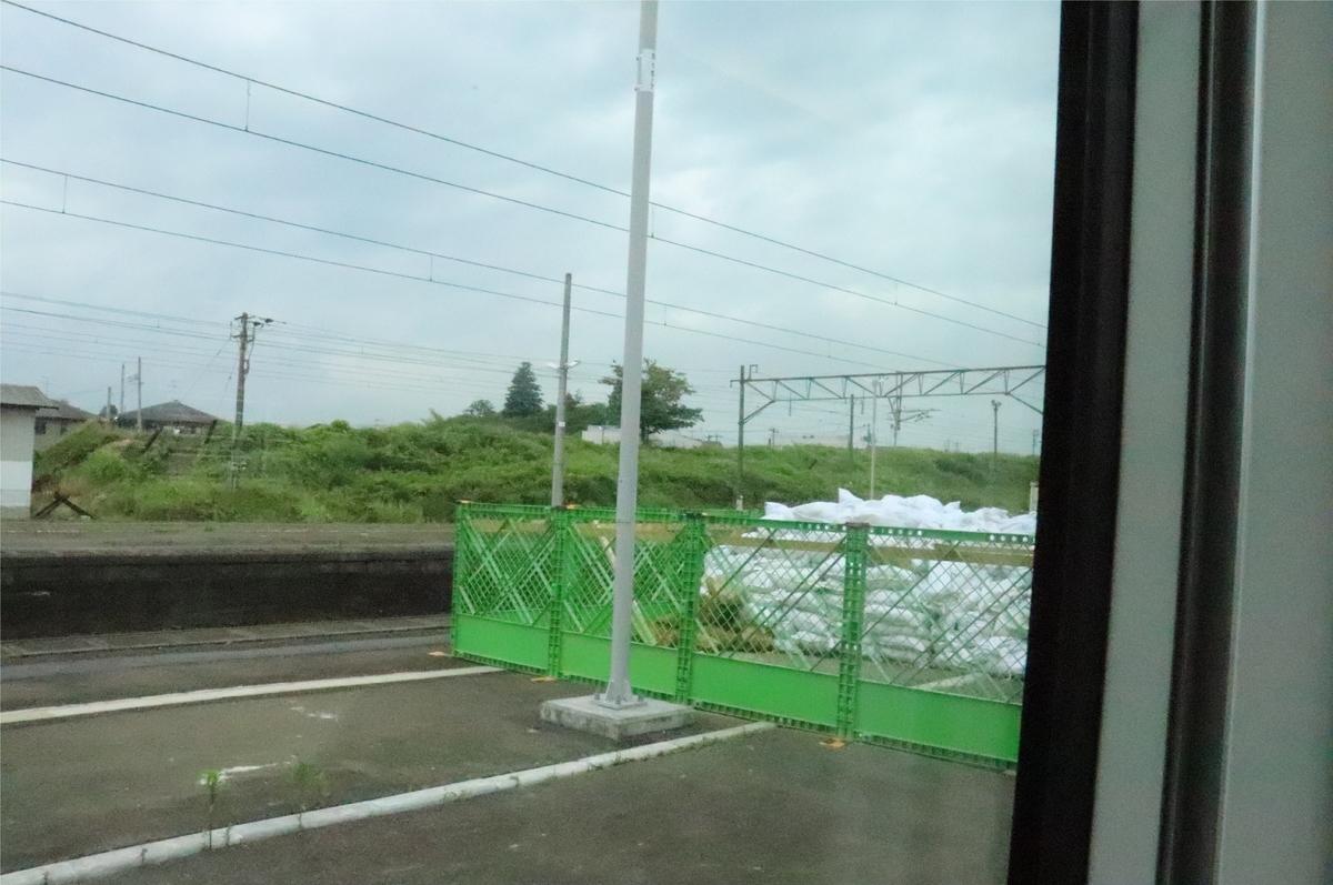 f:id:daihida:20200711222911j:plain