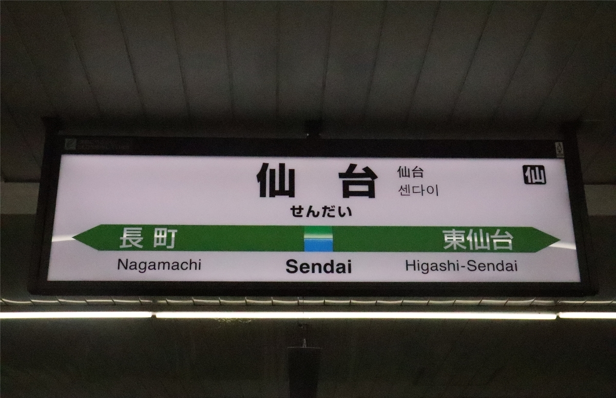 f:id:daihida:20200711223224j:plain