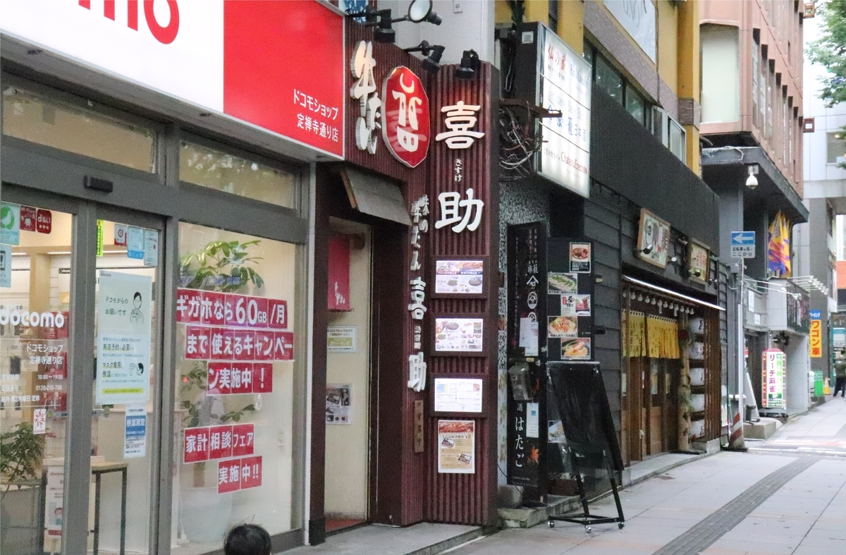 f:id:daihida:20200712072749j:plain