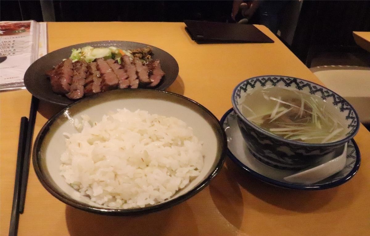 f:id:daihida:20200712074113j:plain