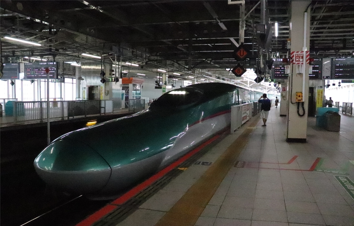 f:id:daihida:20200712074432j:plain
