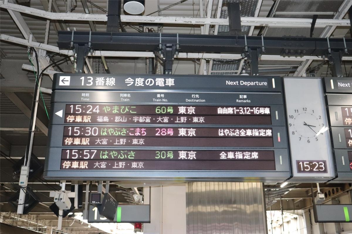 f:id:daihida:20200712074532j:plain
