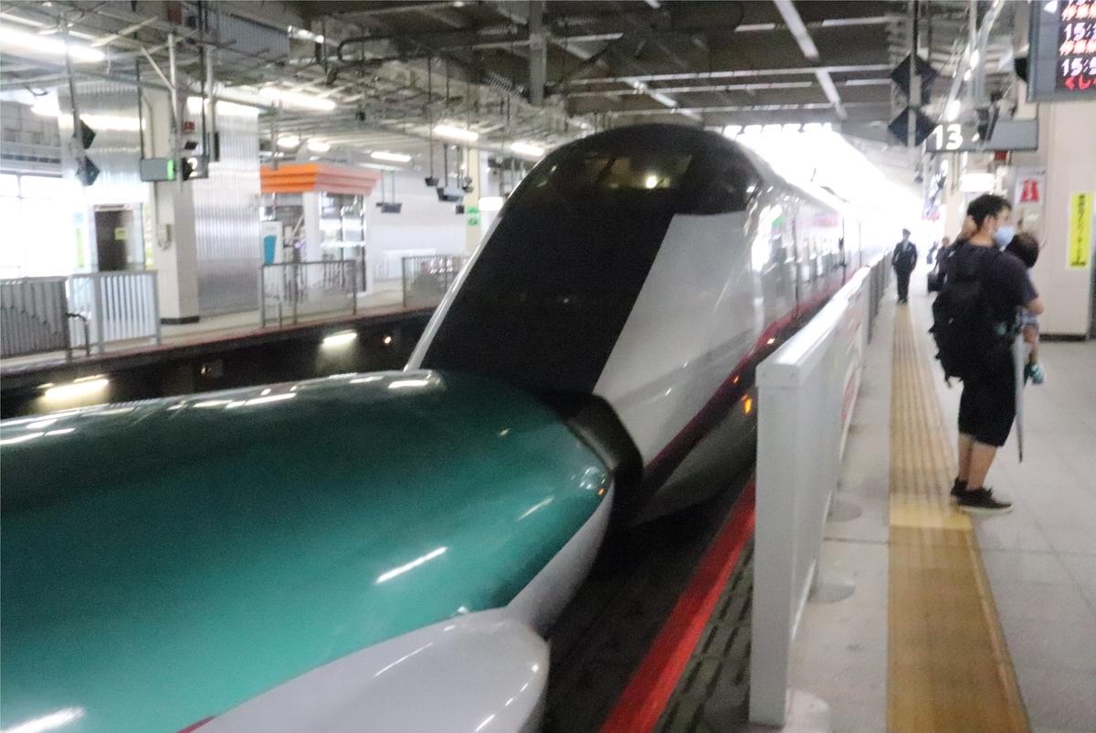 f:id:daihida:20200712074836j:plain