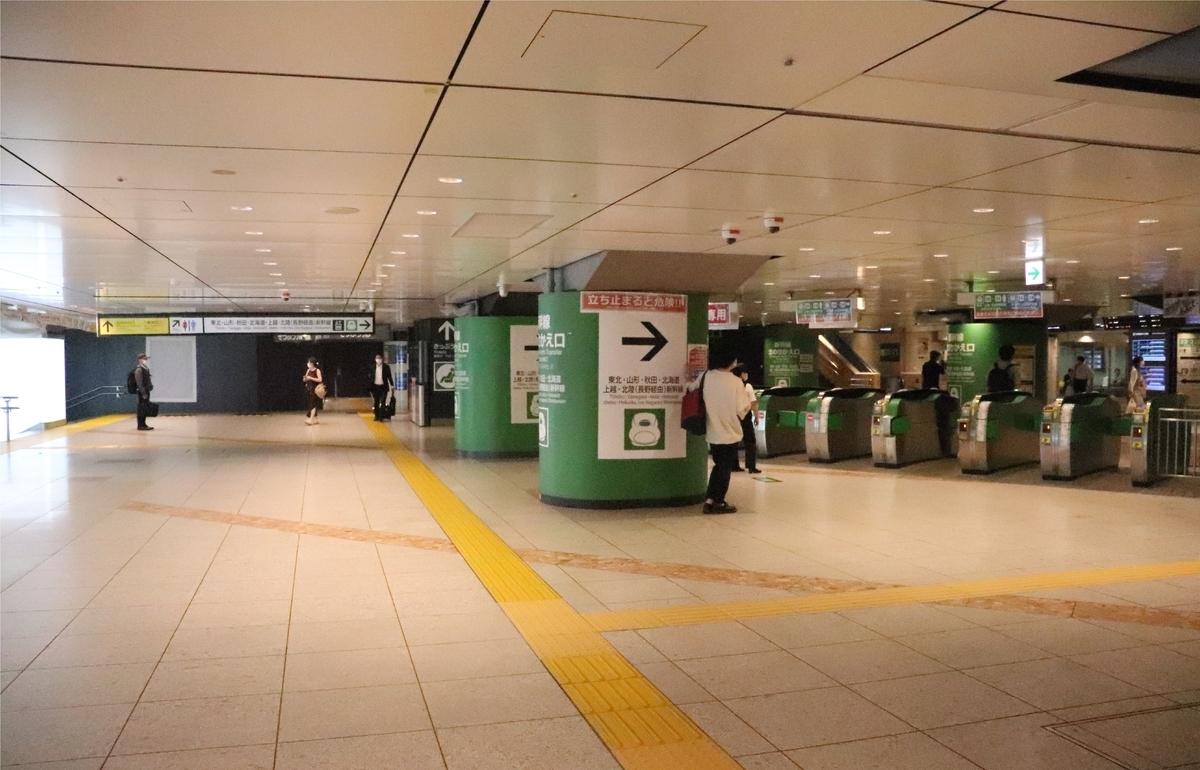 f:id:daihida:20200712082126j:plain