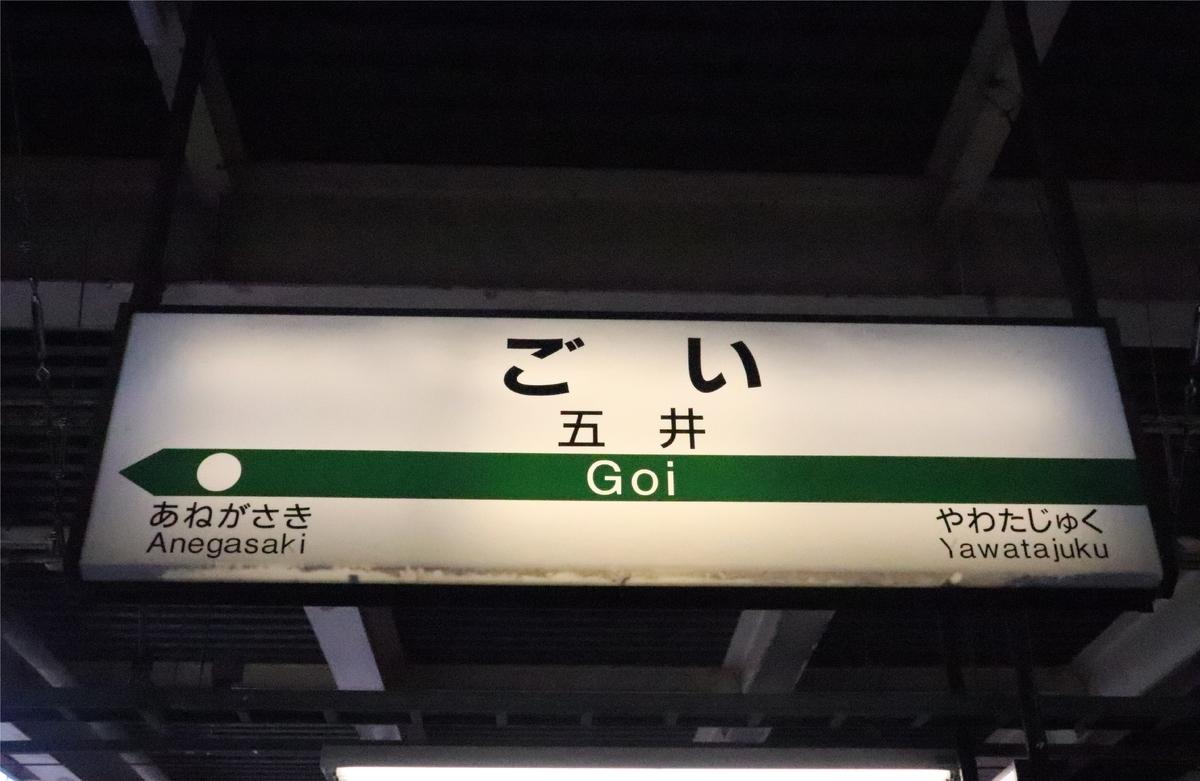 f:id:daihida:20200725201340j:plain