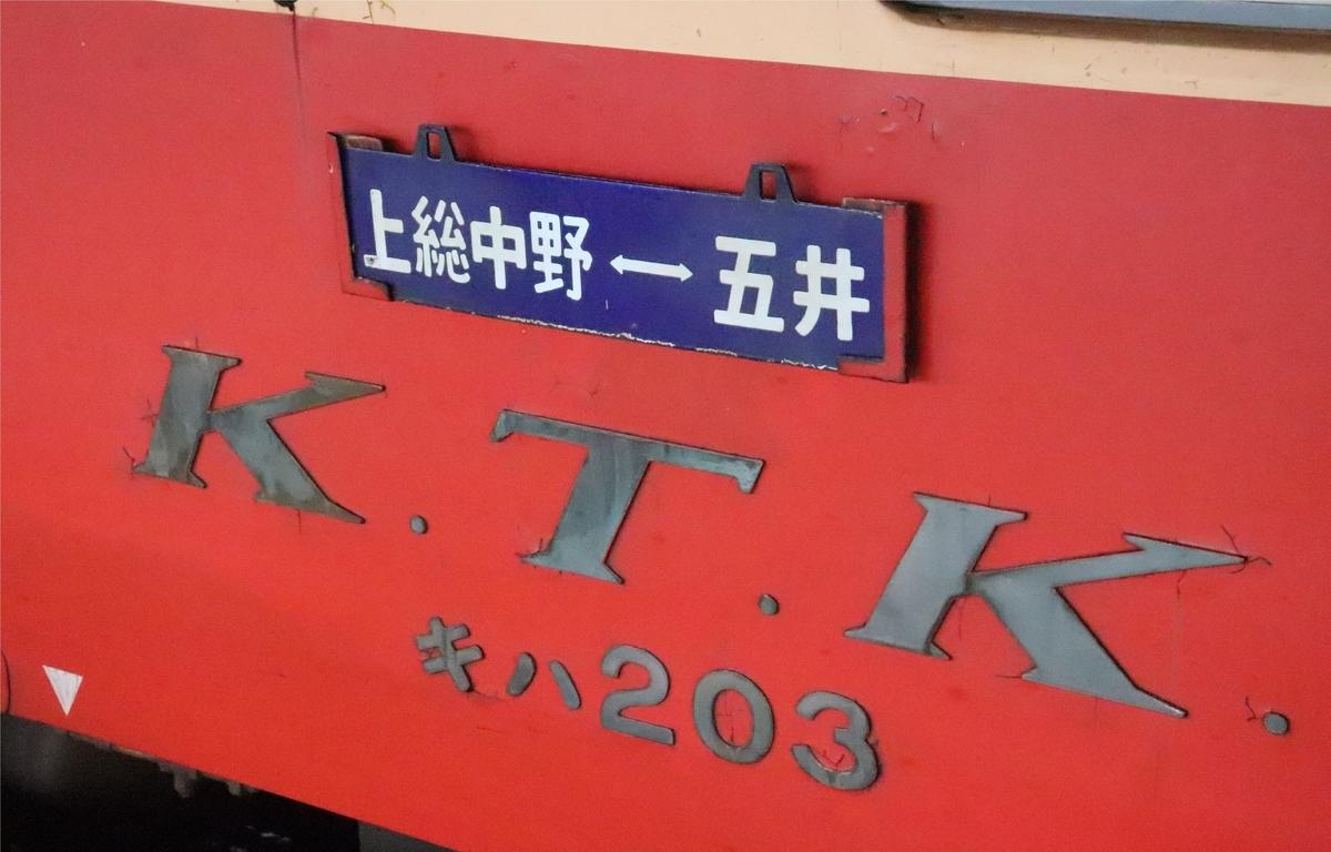 f:id:daihida:20200725202214j:plain